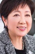官邸前で「安倍は嘘つき」と声をあげたら逮捕? 東京都でデモや直撃取材を取り締まれる恐ろしい条例が成立寸前!