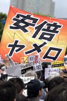 「安倍はやめろ」抗議デモが2015年以来の事態に! デモ封じ込めの鉄柵も決壊し国会前を埋め尽くした怒りの声