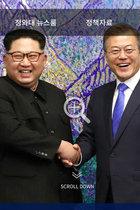 南北首脳会談開催でも「騙されるな」と水を差し続ける日本マスコミの異常! 安倍政権の失政ごまかしに協力