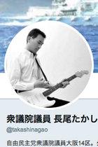 長尾敬、杉田水脈…自民党の安倍チル議員が次官セクハラで暴言! 野党女性議員を指し「この方々にはセクハラしない」