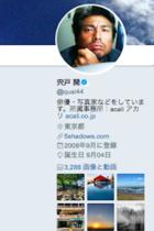 俳優・宍戸開が真っ当な安倍首相批判を連発!「嘘つきがウソつき呼ばわりするなと言っている!」