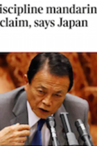 """海外メディアも財務省・福田次官セクハラを報道!""""女性活躍""""を謳いながら、次官をかばう麻生財相、安倍首相を批判"""