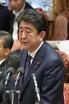 安倍首相が集中審議で前川前次官の発言を捏造!「前川も京産大は熟度が十分でない、加計しかないと認めた」と大嘘