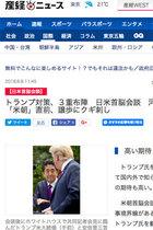 「安倍首相が米朝会談開催地を進言」が本当なら大失態! シンガポール・セントーサ島は日本が朝鮮人慰安婦を連行した場所