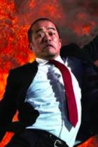 田端信太郎がまた労働者の権利を攻撃!「搾取されたと騒いでる労働者のダサさは非モテ男のダサさ」と