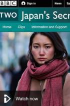 英BBCが「日本の恥」と特集! 山口敬之事件の被害者・詩織さんを攻撃する安倍応援団のグロテスクな姿が世界に
