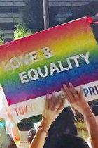 杉田水脈のLGBT差別批判デモ・抗議声明に対する自民党の不実な対応の一部始終! 本人も党も謝罪も処分もなし