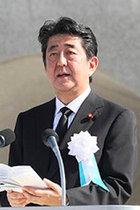 広島原爆の日に安倍首相が卑劣な詐欺行為! 被爆者団体の要望を拒否しながら団体代表の写真と言葉を使い自己宣伝