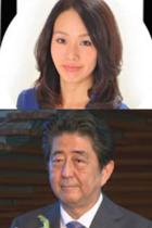 安倍首相はやっぱり杉田水脈議員のLGBT差別を容認している! 会合で同席して「なんでみんな騒いでるの」