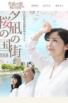 『夕凪の街 桜の国』が描く被爆の恐ろしさ! 作者こうの史代が直面した、広島・長崎以外の人は原爆を知らないという現実