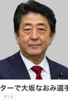 NHKが「安倍首相が〜」の冠ニュースを連発! 災害死者数、停電状況、天気予報まで…まるで北朝鮮みたいな異様報道