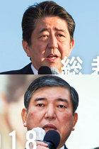 北海道地震で安倍首相陣営幹部が産経に「不謹慎だが選挙戦にプラス」と本音! 総裁選延期せず石破茂との討論だけ延期
