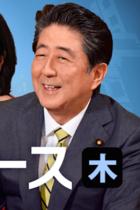 安倍首相がとうとうネトウヨの巣窟・DHC「虎ノ門ニュース」に出演! 台風や石破茂との討論から逃げお仲間とじゃれあい