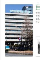 安室奈美恵のラストライブめぐり安倍官邸と自民党が過剰反応! 沖縄県知事選への影響恐れ口封じ工作