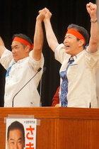 沖縄県知事選で創価学会の大幹部が沖縄入り! 盟友の菅官房長官と連携して玉城デニー潰しのステルス作戦を総指揮か