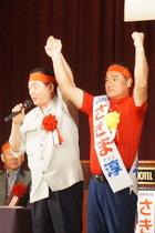 沖縄県知事選で佐喜真陣営が公共事業予算アップをエサに建設業者を選挙運動に動員! 投票した人リストまで提出させ…