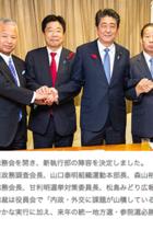 田崎史郎までが「一番出来の悪い内閣」と…安倍改造内閣で片山さつきら問題議員、不祥事政治家が次々大臣に