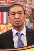 松本人志がネットニュースの切り取り報道を批判! でも過去の発言内容をごましているのは松本のほうだ