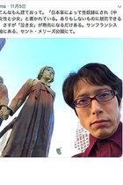 竹田恒泰が慰安婦像に「鼻クソの刑」ツイートの愚行! ヘイト発言を撒き散らすレイシストを文化人扱いするメディアの罪