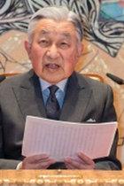 """明仁天皇""""最後の誕生日会見""""は明らかに安倍政権への牽制だった! 反戦を訴え、涙声で「沖縄に寄り添う」と宣言"""