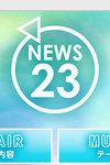 『NEWS23』駒田健吾アナの辺野古レポートに感動! 涙を浮かべて沖縄の苦しみと本土の無関心を訴え