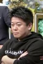 『サンジャポ』でホリエモン、デーブ、西川史子がローラを「不勉強」「操られている」と攻撃! 不勉強はお前らだ