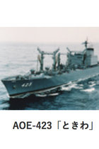 レーダー照射問題の強硬姿勢の裏で、海上自衛隊が「イジメ自殺」を過労死として隠蔽しようとしていた!