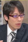 竹田恒泰が父・恒和JOC会長の五輪汚職捜査に陰謀論全開!「フランスは皇室がないからひがんでいる」