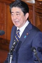 安倍政権が北朝鮮から伝えられた田中実さんら拉致被害者の生存情報を隠していた! これこそ拉致問題の政治利用だ