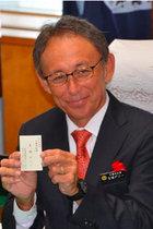 安倍首相が玉城デニー知事に沖縄無視・辺野古続行をあらためて宣言! 小林節は「県民投票には憲法上の拘束力ある」と指摘