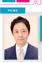 """小川彩佳『NEWS23』決定の裏で『報道ステーション』がまた""""政権批判排除""""人事! 加計、辺野古取材で活躍のアナを追放"""