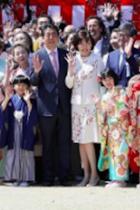 安倍首相「桜を見る会」招待状が8万円で売買との報道! ネトウヨ仲間大量招待に加え、安倍自民による私物化が酷い