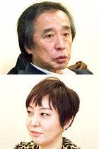 『報道特集』金平茂紀と室井佑月が激論! なぜメディアは沖縄を無視し、韓国ヘイトに覆われてしまったのか