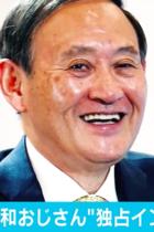 AbemaTVが菅官房長官と杉田水脈のヨイショ番組タレ流し! 取材はテレ朝政治部、放送法逃れの政権PR