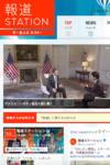 テレビ朝日が2000万円報告書問題で麻生財相を追及した「報ステ出身の経済部長」を報道局から追放! 露骨すぎる安倍政権忖度人事
