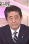 安倍首相が読売テレビ・辛坊治郎の番組で野党を批判、参院選で自民党を選ぶようアピール! 明らかな事前運動、放送法違反だ