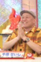 千原せいじが「不倫してもロケが1本飛んだだけ」…吉本の安倍応援団芸人なら不倫しても許されるテレビの事情