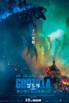 渡辺謙が語った『ゴジラ』出演と震災、原発、そして日本の戦争映画批判…「日本人は過去と向き合うのが下手だ」