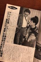 ジャニー喜多川社長の美談を垂れ流し性的虐待問題を一切報じないマスコミ!元ジュニアが法廷で証言、最高裁でも確定してるのに