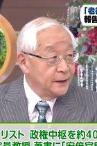 田崎史郎が年金繰り下げ問題で「僕は65歳から年金もらってる」! 安倍政権は必死で繰り下げPRしてるのに