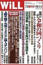 安倍首相がケント・ギルバートと対談! 百田尚樹の『日本国紀』とケントのヘイト本を賞賛しネトウヨ心性全開