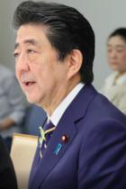 """安倍首相""""ネトウヨ脳""""が日本の国益を損なう! 徴用工報復の対韓国輸出規制で日本経済が打撃、IWC 脱退で逆に捕鯨量が減少"""