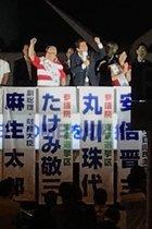 安倍首相の秋葉原演説で北海道警察の違法排除に続きグロテスクな光景! 自民党関係者と支持者が「安倍やめろ」封じ込め