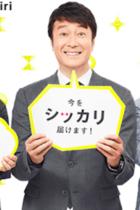 加藤浩次と吉本・大崎会長の会談の直前、「友近」が退陣を求める加藤を支持し、体制維持派の松本人志に違和感表明