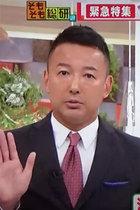 山本太郎・れいわ代表が「モーニングショー」で吠えた! 他局の排除継続に山本は「オファーはここだけ、私は放送禁止物体」