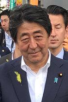 """安倍首相が激戦新潟で""""安倍麻生道路""""忖度発言の塚田一郎候補を大応援! やっぱり安倍首相は忖度議員を贔屓にしていた"""