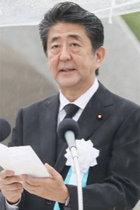 """安倍首相が広島""""原爆の日""""にまた冷酷対応! 広島市長の核兵器禁止条約参加の訴えを無視、原爆養護ホームも訪問せず"""
