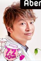香取慎吾『スッキリ』生出演も…いまだ続く元SMAP・能年のテレビ排除 のん社長は「江戸時代の女衒の世界」と批判