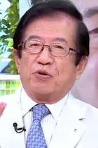 韓国人の暴行事件に『ゴゴスマ』で武田邦彦が「日本男子も韓国女性が来たら暴行しなけりゃいかん」とヘイトクライム煽動
