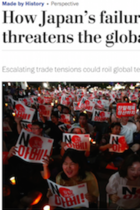 日韓対立で『ワシントン・ポスト』が日本の歴史修正主義が原因と指摘!「日本が罪への償いを怠ったことが経済を脅かす」